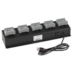 Streamlight 5-Unit Bank Charger, 120V AC, USB HAZ-LO Headlamp, Black